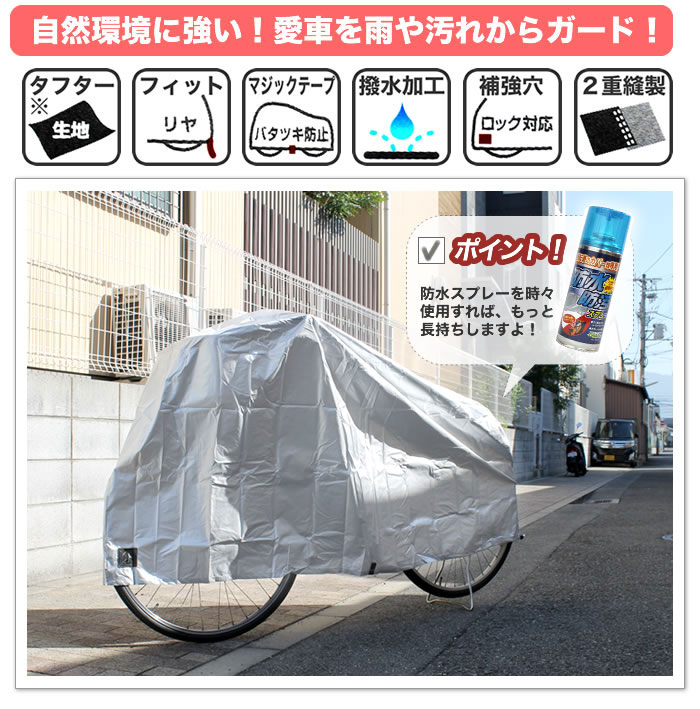 電動自転車 電動自転車 子供乗せ おすすめ : Bike Cover