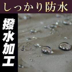[����̵��]��ž�����ѻҶ��褻���㥤��ɥ����ȥ쥤�С��������?ž�����ѥ��㥤��ɥ����ȥ쥤�С�D-5FC+OPT�������ǿ͵��Υޥ��maruto�����ѻҶ��褻��ž�֥��㥤��ɥ����Ȥ�������Ҷ��ѥ쥤�С�OGK�ѥʥ��˥å��֥ꥸ���ȥ��б�