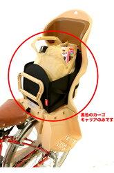 【OGK技研】後ろ子供乗せ用荷物のせカーゴキャリヤOGK純正品RBC-011DX3・RBC-015DX対応(カーゴキャリア)