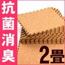 消臭・抗菌機能付き 【送料無料】光触媒 天然コルクマット2畳セット