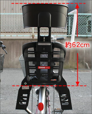 Behind the Seat Bike Carrier