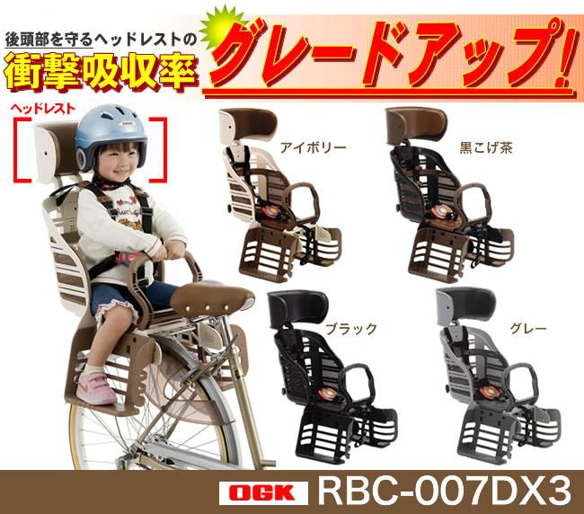 自転車用 自転車用 : 】[送料無料] 日本製 OGK 自転車 ...
