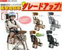 SG規格/製品安全基準合格品です【OGK】ヘッドレスト付デラックスうしろ子供のせ RBC-007DXS & 子供用ヘルメット チャビー & クッションセット
