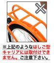 [最大ポイント7倍][送料無料]自転車 チャイルドシ...