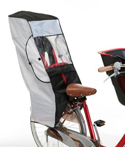 自転車チャイルドシート用後ろ ...
