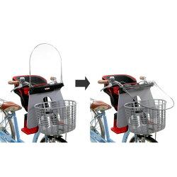 [最大ポイント7倍]【OGK】あと付けフロントチャイルドシート付き自転車用風防UV-011【オージーケー】ウィンドプロテクター後付け(あと付け)の前用自転車子供乗せと併用できる風よけ風除けUVカット紫外線カット