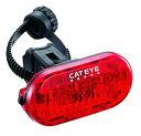 キャッシュレス5%還元【CATEYE】LEDテールライト TL-LD155R リア用