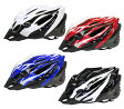[最大ポイント17倍]【Palmy Sport】P,S,Bicycle Helmet 自転車ヘルメット PS-MV28