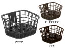 [最大ポイント7倍]【OGK】自転車用前カゴ FB-039K 籐風小さめフロントバスケット OGK技研 樹脂製