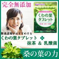 http://image.rakuten.co.jp/danjiki-dojo/cabinet/f/item/kuwa-tab-01/kuwatab-01-00.jpg