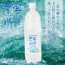 酵素にピッタリの炭酸水♪(蛍の郷の天然水) | ファス