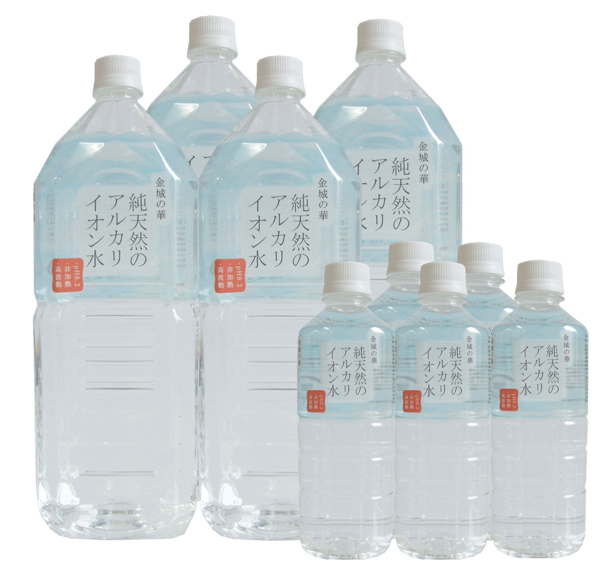 ★! ★ Shimane Prefecture Kinjo-Cho NET natural alkaline water Kinjo Hua 2 l 2 cases 16 pieces cod not available! Bias Friday after shipping. 10P28Oct13