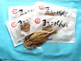 只需 20 秒的迪克! 魚喜歡鈣孩子和奶奶太 ~! ★ 愛烤魚骨頭吃的骨頭! 整個昆 (10 / pkg) 竹莢魚竹莢魚。
