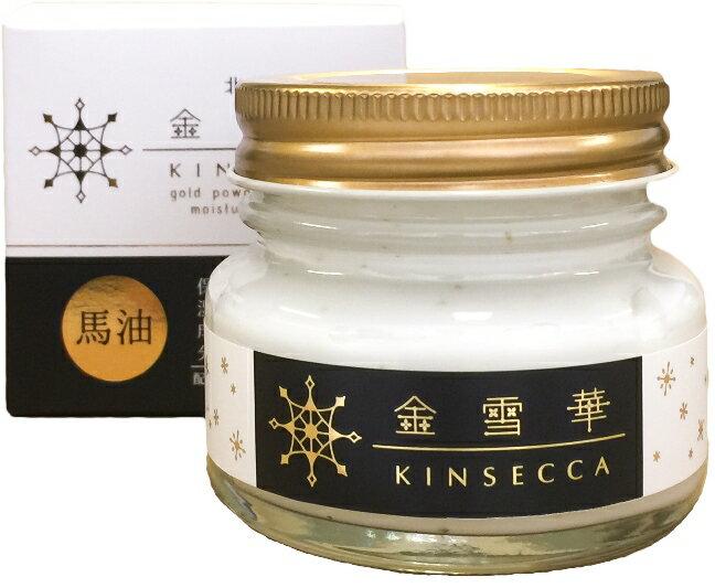 KINSECCA金雪華美容クリーム60g国産北海道産の水溶性プロテオグリカン・鮭由来のサケシ二ルアテ