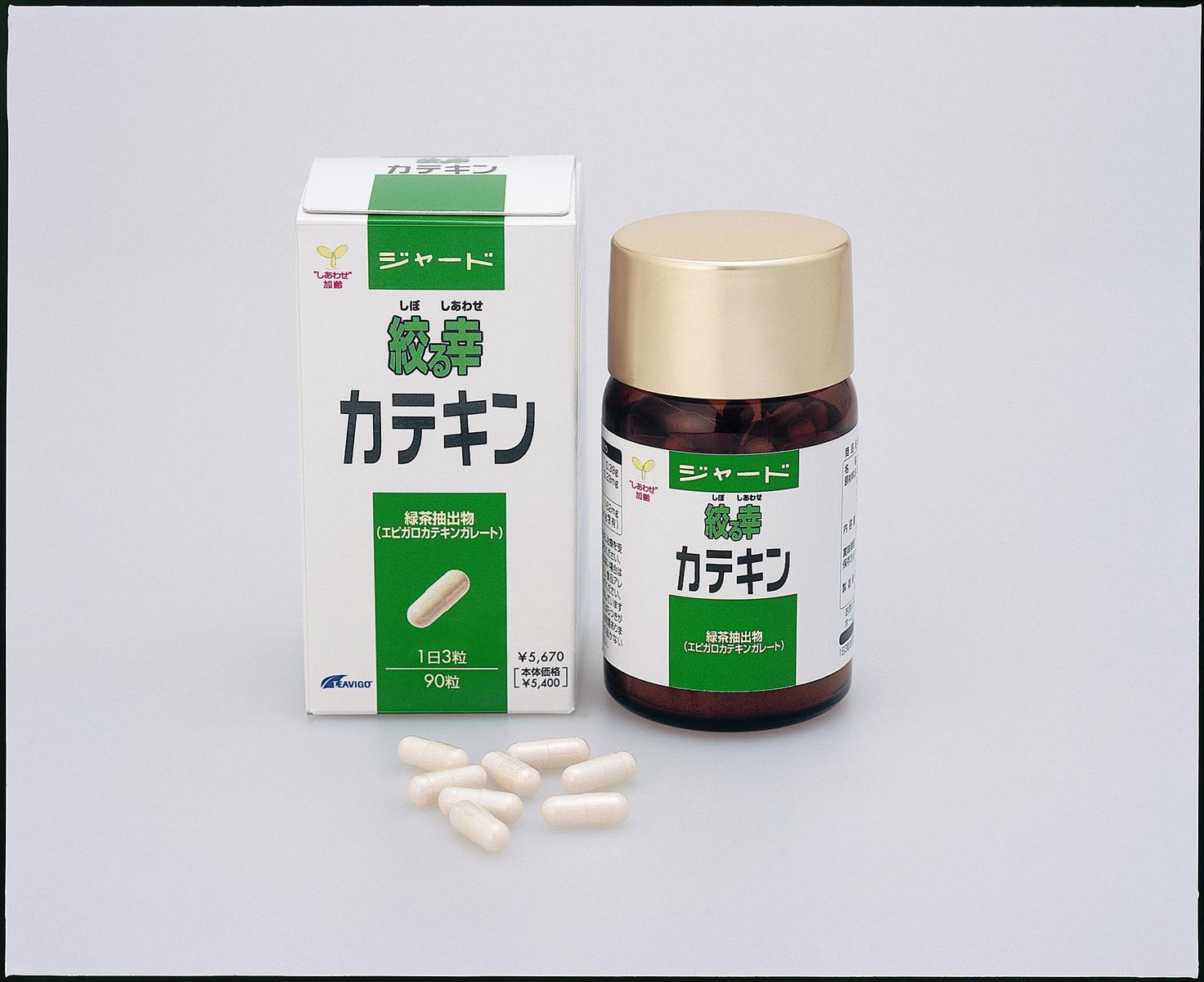 ! Soy peptide 90 days increased in ~! Squeeze 1 catechin 5 boxes