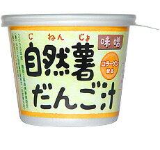 ★ 大豆膠原蛋白粉 200 克