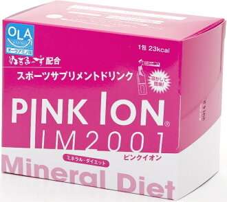 ★ ships the same day! ★ Pink power's fall sports! ★ drinking season is of course! Midnight mineral supplements too! ★ Pink PINKION IM2001 30 capsule fall campaign! Further 3 wrapped gifts just now ~! 10P28Oct13