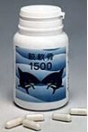 ! Easy to swallow capsule type! Shark cartilage capsules 1500 10P28Oct13