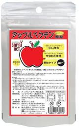 ★ ships the same day! In a healthy diet every day! ~! Apple pectin granules 100 g