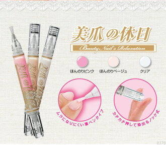 ★ immediate delivery ★! You cannot choose time! Cash on delivery +210 Yen by mail! Faint scent of cherry blossoms! Easy nail brush pen! Beauty nails 10P28Oct13 holidays