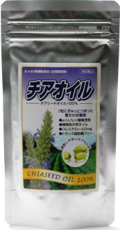 ! ★ 10 grains in α-linolenic acid is 1520 mg! ★ to this fall's healthy diet. ~! チアオイル 100% Omega-3 series チアオイル 180 x 3 pieces 10P28Oct13