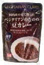 動物性原料を使用していません【桜井】レトルト・ベジタリアンのための豆カレー 200g