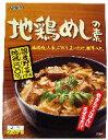 国産野菜使用、地鶏100%【ムソー】地鶏めしの素 2合用