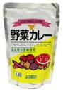 国内産小麦使用【ムソー】野菜カレー・甘口 200g