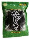 【ムソー】三重県産 ひじき 30g 「マクロビオティック・自然食品」1023max10