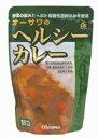 純植物性の本格派カレー、野菜の旨みたっぷりヘルシーカレー(甘口) ・オーサワジャパン