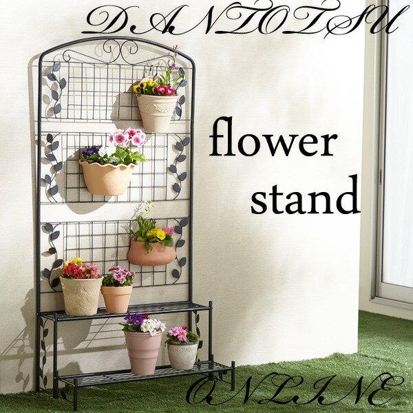 【送料無料】フェンス付フラワースタンド2段ガーデニング花台ガーデン資材置台ハンギング庭造り植木鉢整理整頓