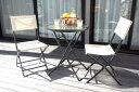 【送料無料】折りたたみチェアと折りたたみガラステーブルのガーデン3点セット       ガーデン ガーデニング テーブルセット 椅子 テーブル フォールディング...