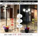 植木鉢付きソーラーライト 3灯     外灯 街灯 ライト 玄関灯 庭園灯 自立