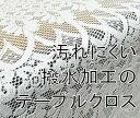 【スーパーセール期間限定】12/3 19:00〜12/81:59で使える500円OFFクーポン配信中!
