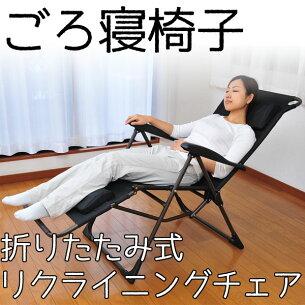リラックス フットレスト ヘッドレスト リクライニング クッション ブラック 折りたたみ おしゃれ