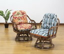 ゆったり寛げる高座椅子!クッションはリバーシブルで気分に合わせて模様替え!