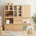 板戸 / Fig(フィグ)組み合わせ食器棚