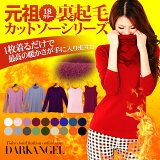 The annual ranking first place! 2014 new works in the spring and summer! The color pastel color loose fit cut-and-sew short sleeves V neck or dolman long sleeves short sleeves T-shirt lady's sloppy dolman sleeve tunic terrorism terrorism material that comfortable cheerful feel is faint