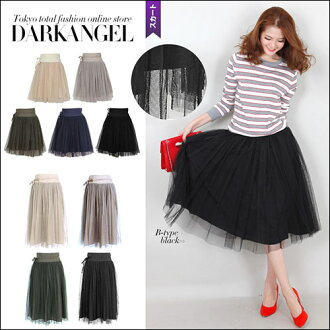 Bewitching skirt romantic! soft a-line sheer チュールロングスカート Maxi skirt ■ media ■-if cash excluded