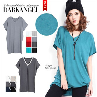 Clean V neckline with small face effect ★ elbow-length solid body cover! Short sleeve one piece plain dress shirt tops relaxed fun Chin new ladies fall ■ method ■-cash on delivery if not eligible