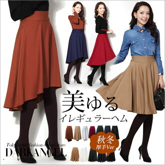 Inner pants with ♪ haramaki West live music Chin simple design soft flare skirt circular skirt miniskirt ★ early discount 50% off ■ method ■-if cash out ★