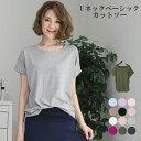 UVカット遮蔽率99.3% tシャツ レディース 半袖 ひん...