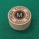 ビリヤードタップ(BILLIARDS TIP)|ビリヤード用品 カムイ タップ カムイ オリジナル M 14mm