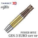 ダーツ バレル 【送料無料】TARGET POWER 9FIVE GEN-3 EURO SOFT TIP [ターゲット パワーナインファイブ ジェネレーションス...