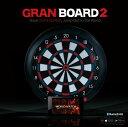 ダーツ ボード|ダーツボード【送料無料】GRAN DARTS GRAN BOARD 2 BLUE/RED [ダーツ用品 グランダーツ グランボード2 ダーツ グ...