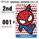 DARTS LIVE CARD MARVEL 2nd 001[ダーツライブカード マーベルシリーズ]