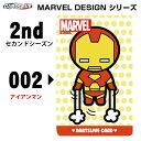 DARTS LIVE CARD MARVEL 2nd 002[ダーツライブカード マーベルシリーズ]
