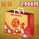 【2017年福袋】 梅セット 3,000円