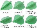 【ダーツ フライト、ダーツフライト】COSMO DARTS Fitフライト6個入り/グリーン[フィットフライト]