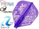 【ダーツ フライト、ダーツフライト】COSMO DARTS Fit AIRフライト/えぐちょ/シェープ[フィットフライト]